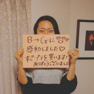 19-03-01-19-38-12-948_photo