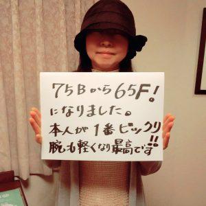 19-03-17-17-02-02-076_photo