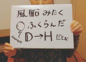 19-06-10-16-46-14-581_photo